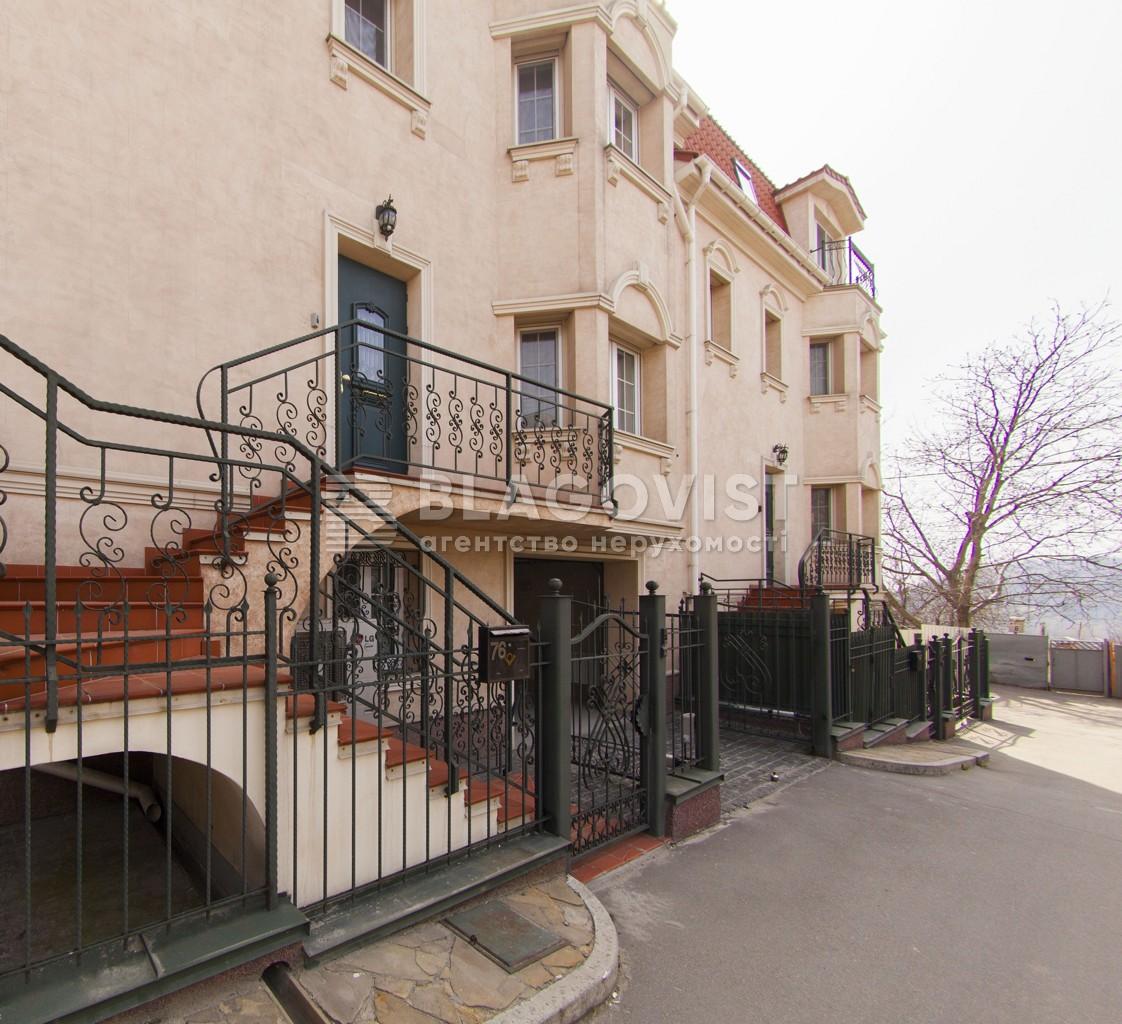 Дом F-35295, Зверинецкая, Киев - Фото 2
