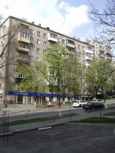 Квартира Большая Васильковская, 122, Киев, H-50500 - Фото1