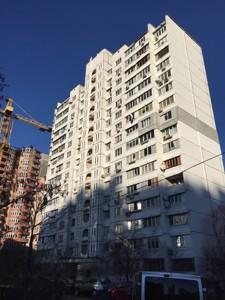 Квартира Оболонский просп., 28б, Киев, R-12719 - Фото1