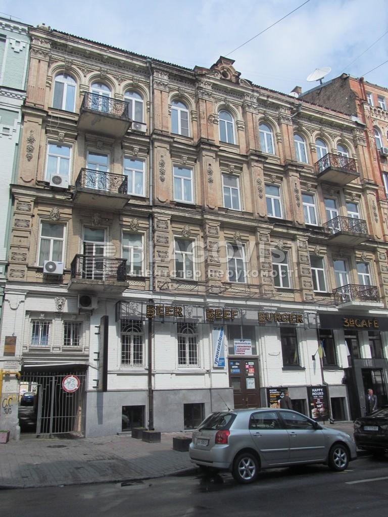 Квартира A-96458, Шота Руставелі, 22а, Київ - Фото 2