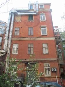 Квартира Шота Руставелі, 22а, Київ, A-96458 - Фото 9