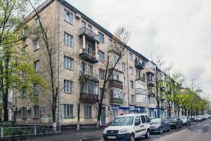Квартира Соборности просп. (Воссоединения), 3, Киев, M-29378 - Фото