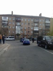 Квартира Гагаріна Юрія просп., 20а, Київ, F-43432 - Фото 8