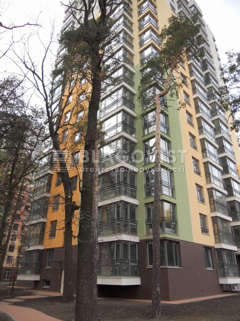 Квартира E-39760, Петрицкого Анатолия, 15, Киев - Фото 1