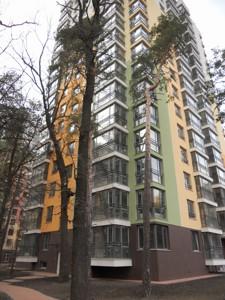 Квартира Петрицкого Анатолия, 15, Киев, D-35159 - Фото1