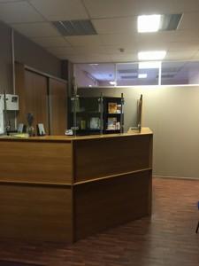 Офис, Шота Руставели, Киев, Z-1740563 - Фото3