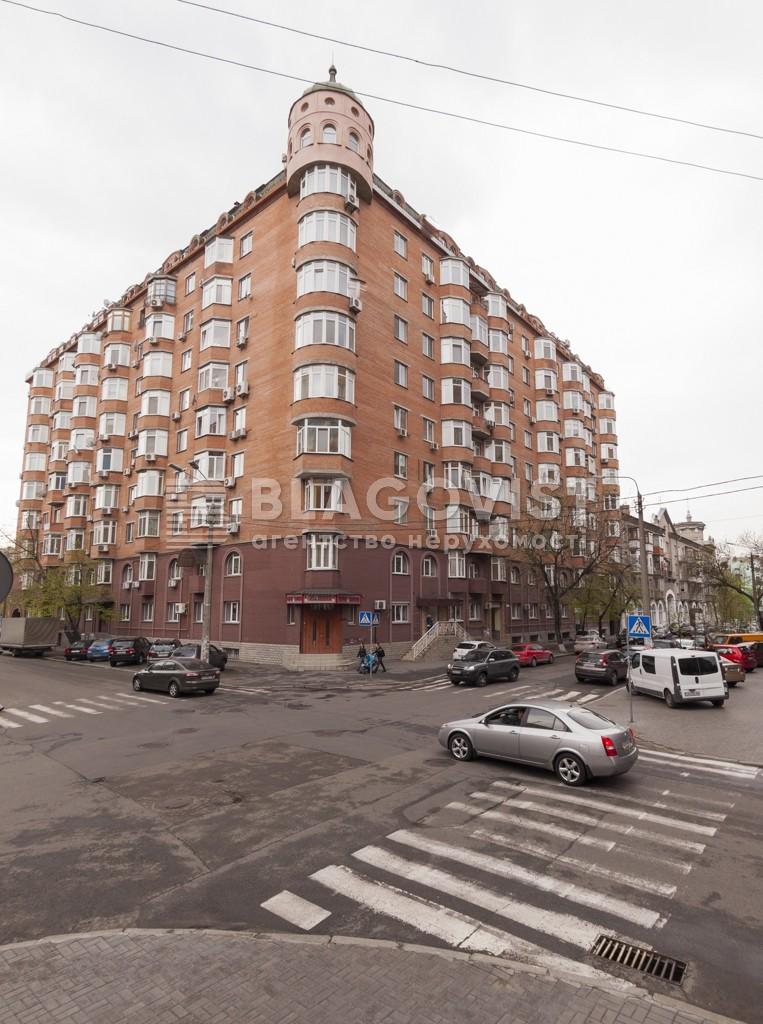 Квартира X-21584, Волошская, 51/27, Киев - Фото 1