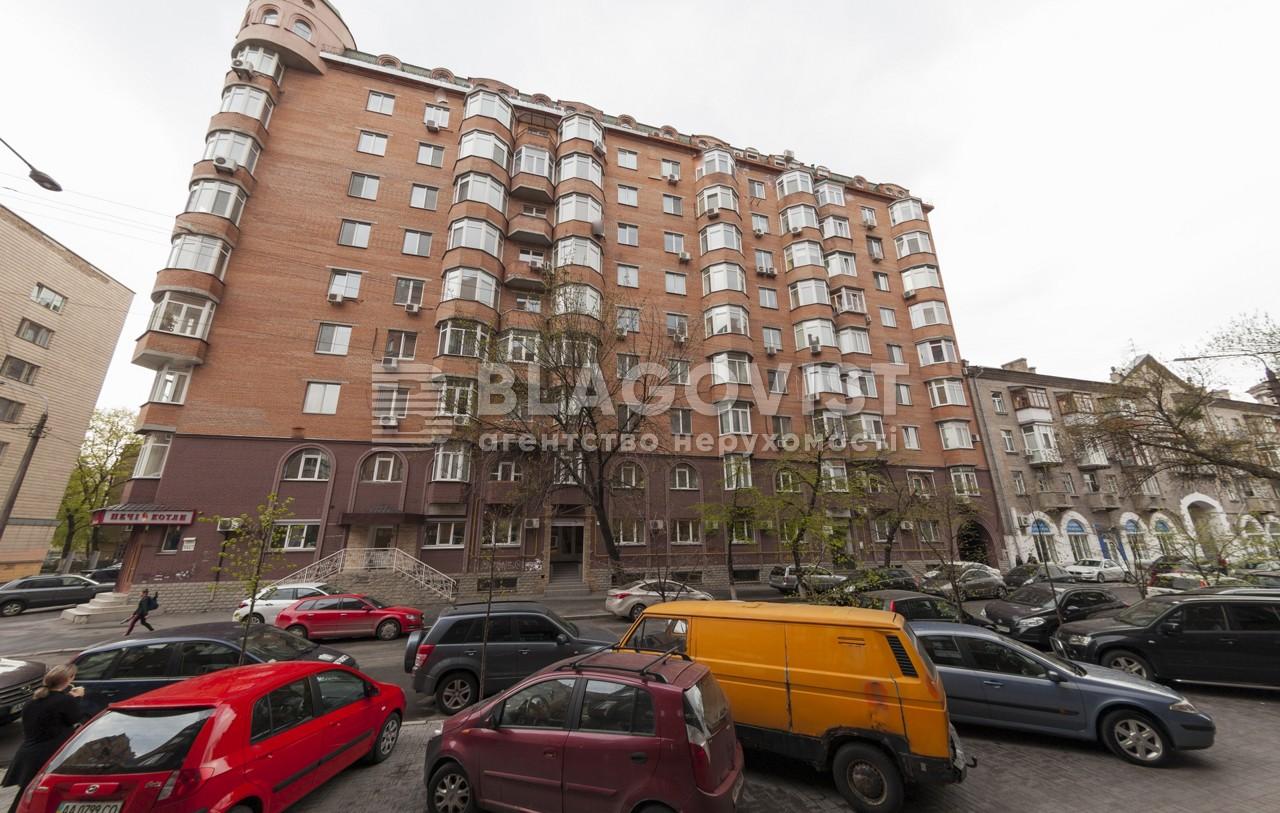 Квартира X-21584, Волошская, 51/27, Киев - Фото 2