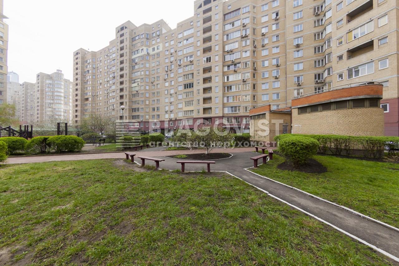 Квартира H-39792, Никольско-Слободская, 4Д, Киев - Фото 3