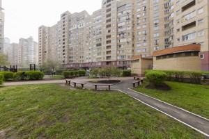 Квартира Никольско-Слободская, 4Д, Киев, H-39792 - Фото 4