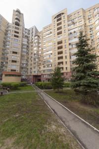 Квартира Никольско-Слободская, 4Д, Киев, H-39792 - Фото 5