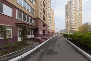 Квартира Микільсько-Слобідська, 4д, Київ, Z-147799 - Фото3