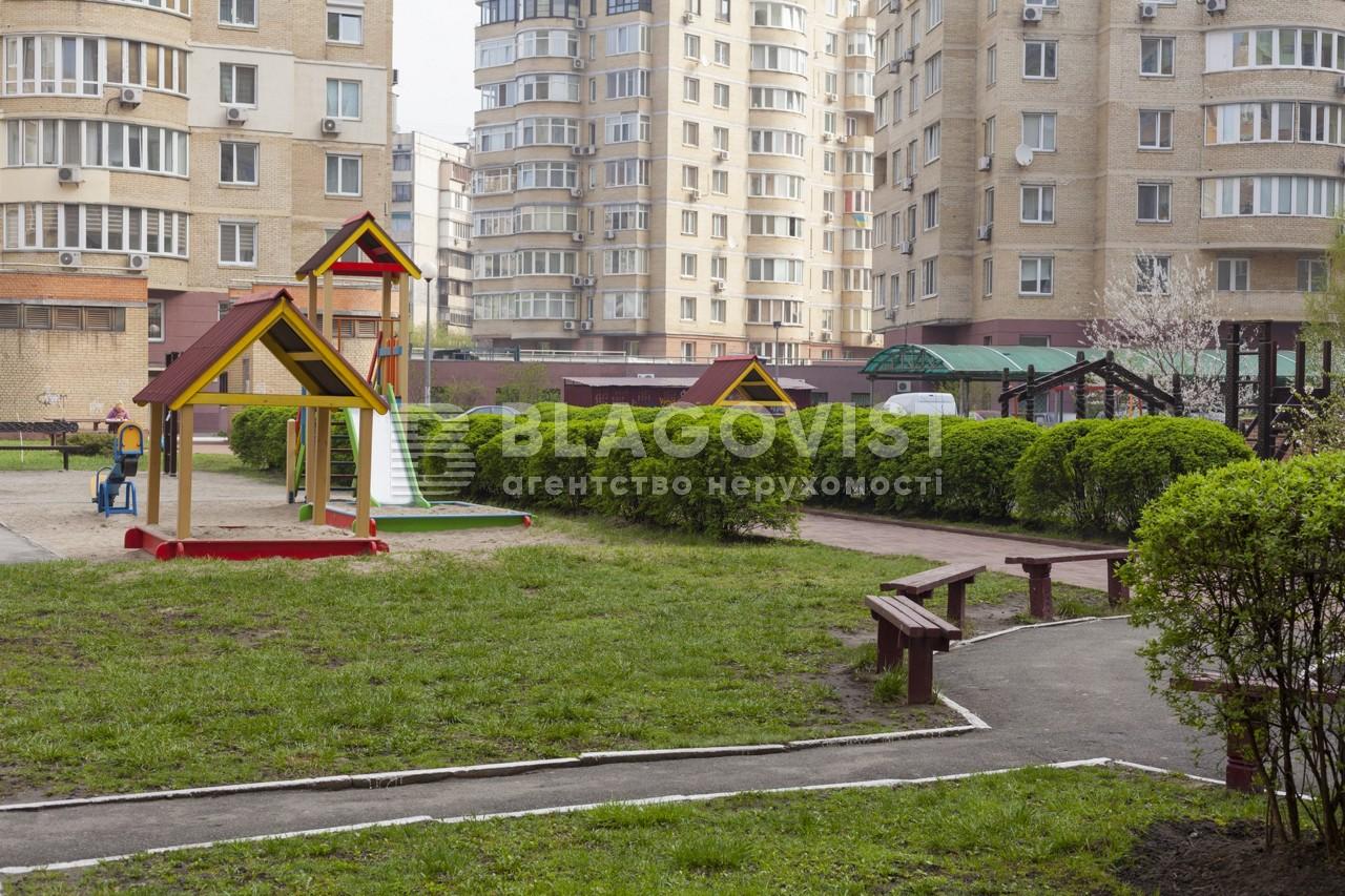 Квартира H-39792, Никольско-Слободская, 4Д, Киев - Фото 8