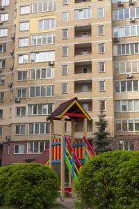 Квартира Никольско-Слободская, 4Д, Киев, H-39792 - Фото 7