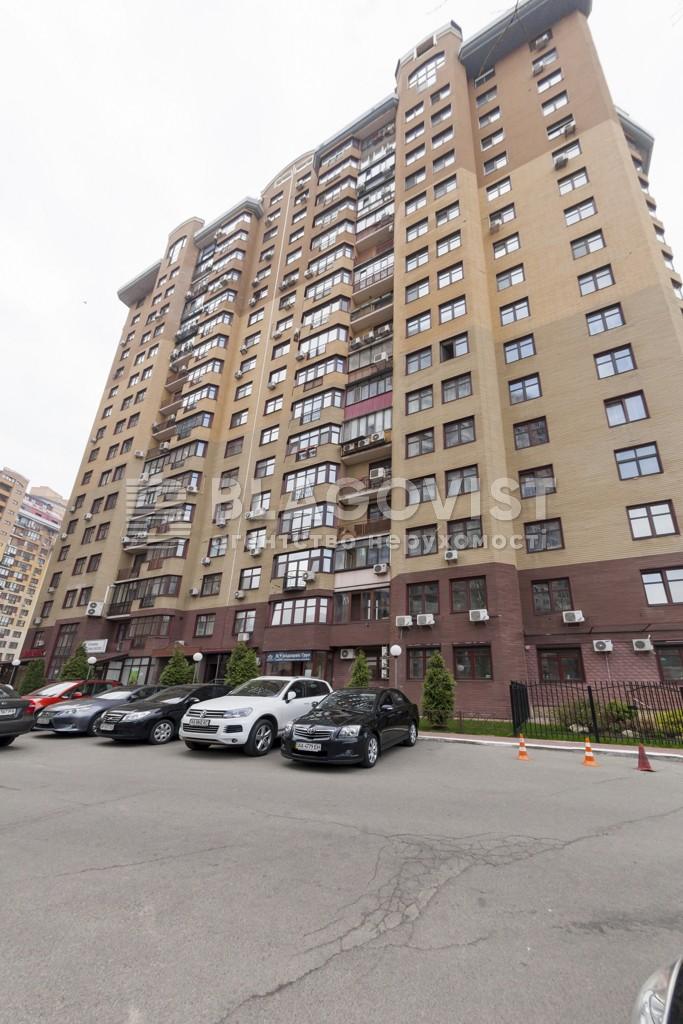 Квартира G-20469, Коновальца Евгения (Щорса), 32а, Киев - Фото 1