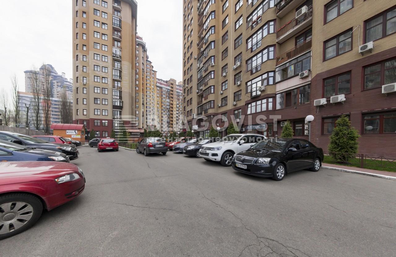 Квартира G-20469, Коновальца Евгения (Щорса), 32а, Киев - Фото 3