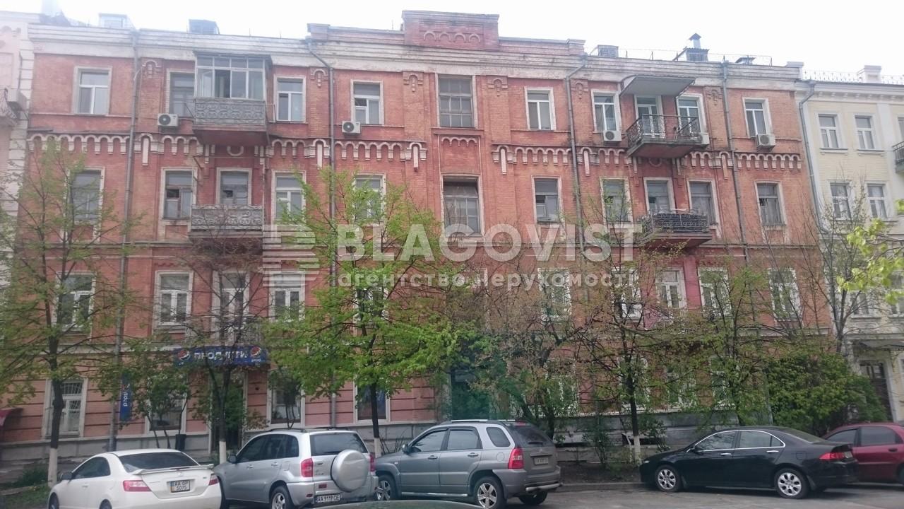 Квартира X-6516, Франко Ивана, 38, Киев - Фото 1