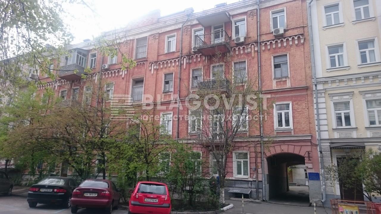 Квартира X-6516, Франко Ивана, 38, Киев - Фото 3