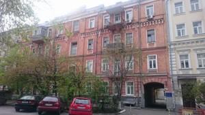 Квартира Франка Івана, 38, Київ, X-6516 - Фото 12