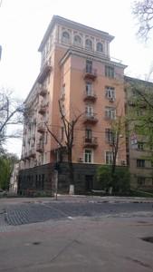 Офис, Хмельницкого Богдана, Киев, Z-285824 - Фото3