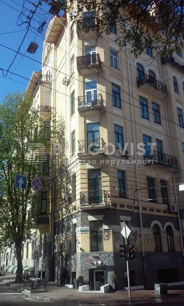 Квартира H-36789, Большая Житомирская, 25/2, Киев - Фото 4