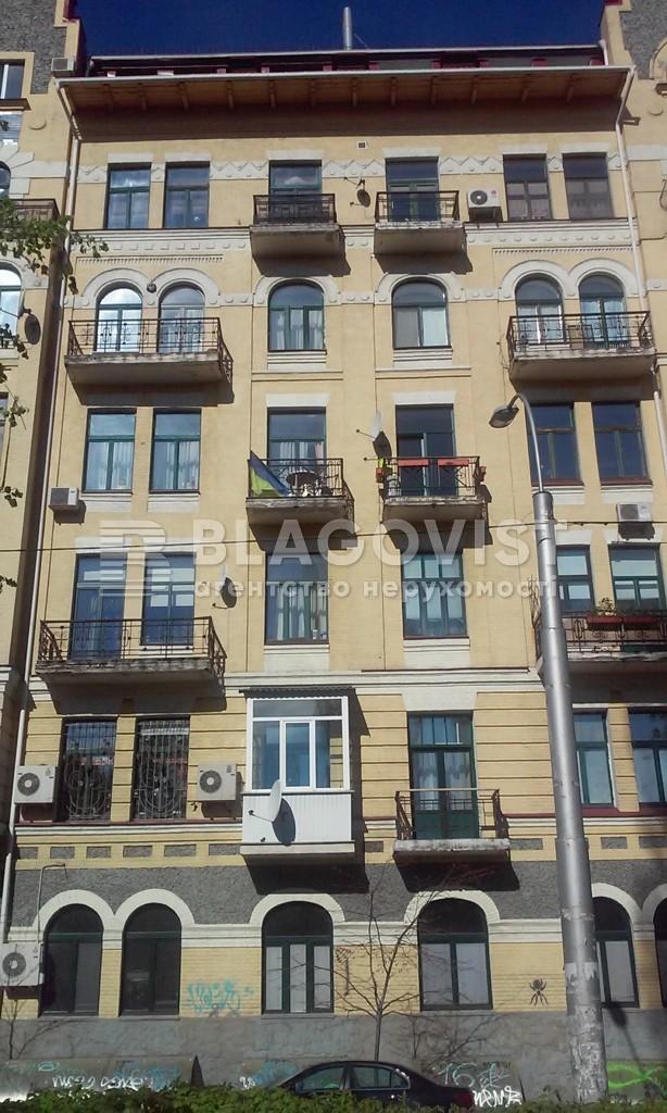 Квартира H-36789, Большая Житомирская, 25/2, Киев - Фото 5