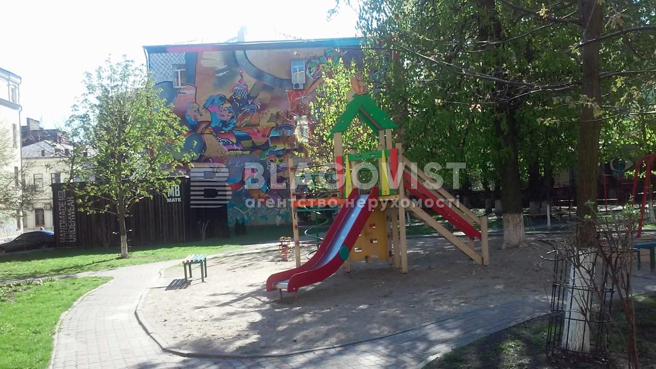 Квартира H-36789, Большая Житомирская, 25/2, Киев - Фото 8