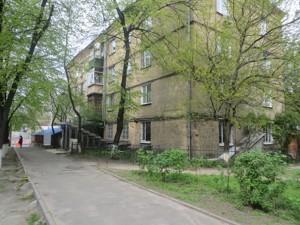 Квартира Васильковская, 23/16, Киев, A-109910 - Фото 3