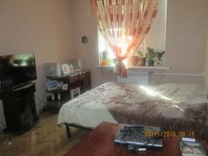 Квартира Лесі Українки бул., 4, Київ, M-28924 - Фото3