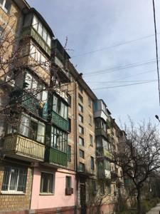 Квартира Туполєва Академіка, 16д, Київ, Z-733224 - Фото