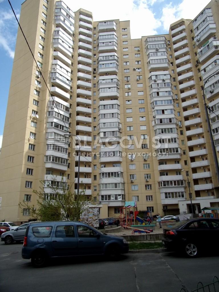 Нежилое помещение, M-34227, Бальзака Оноре де, Киев - Фото 1