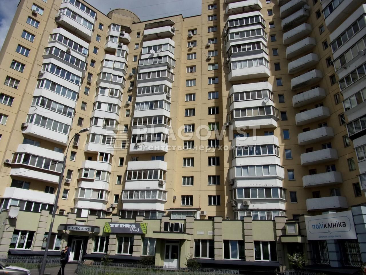 Нежилое помещение, M-34227, Бальзака Оноре де, Киев - Фото 2