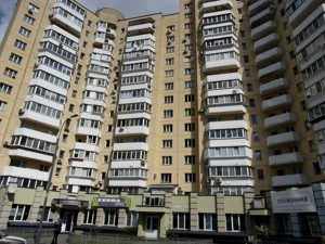 non-residential premises, Balzaka Onore de, Kyiv, M-34224 - Photo3