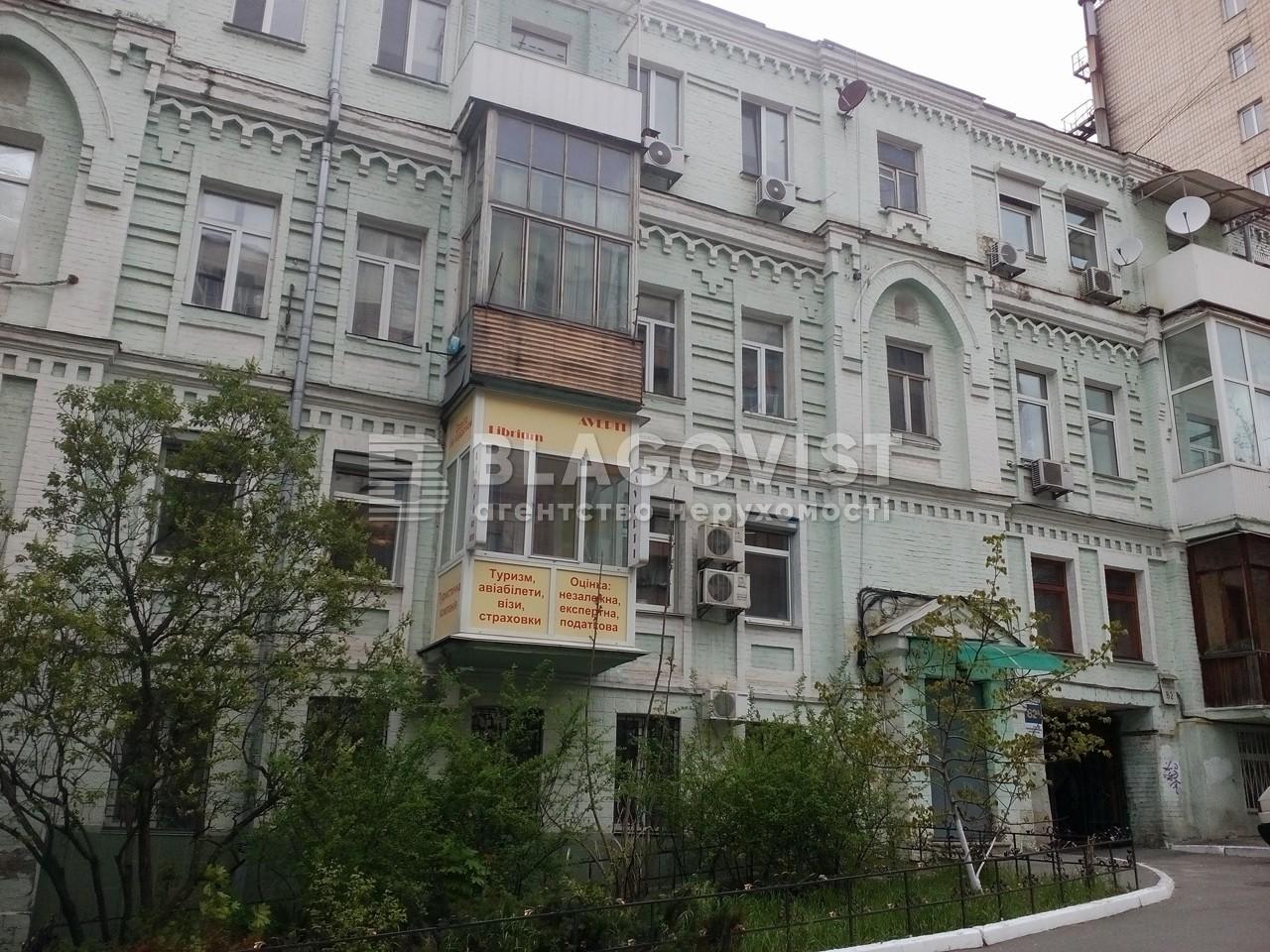 Офіс, M-33163, Володимирська, Київ - Фото 1