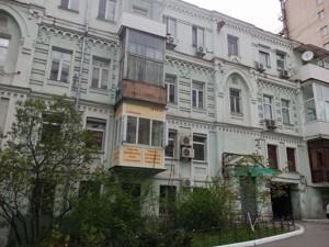 Квартира Володимирська, 82, Київ, Z-216629 - Фото