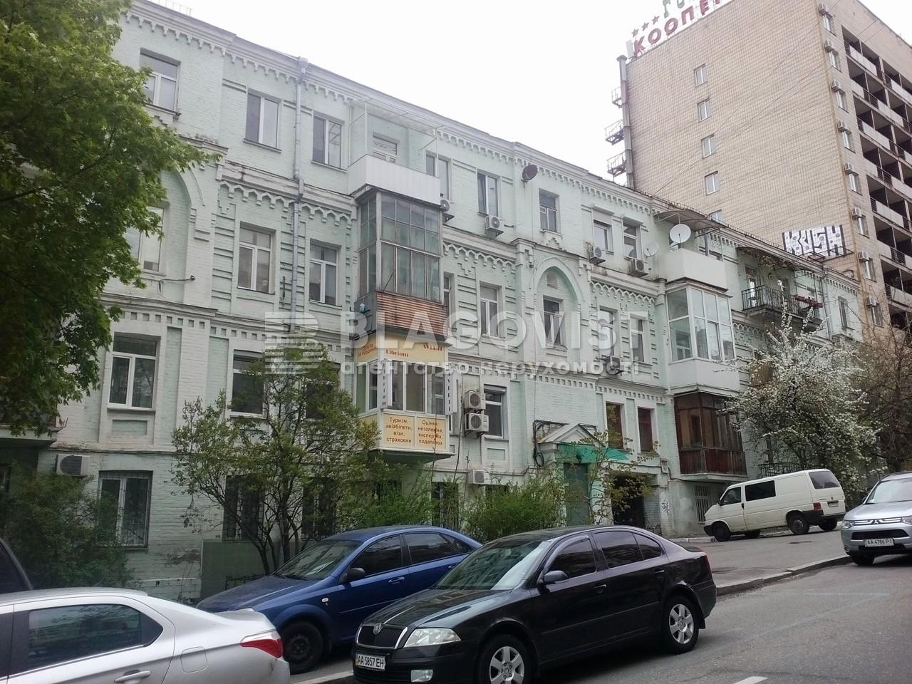 Офіс, M-33163, Володимирська, Київ - Фото 2