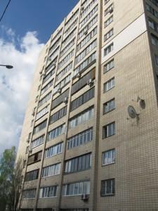 Квартира Лобановского просп. (Краснозвездный просп.), 37, Киев, Z-241919 - Фото