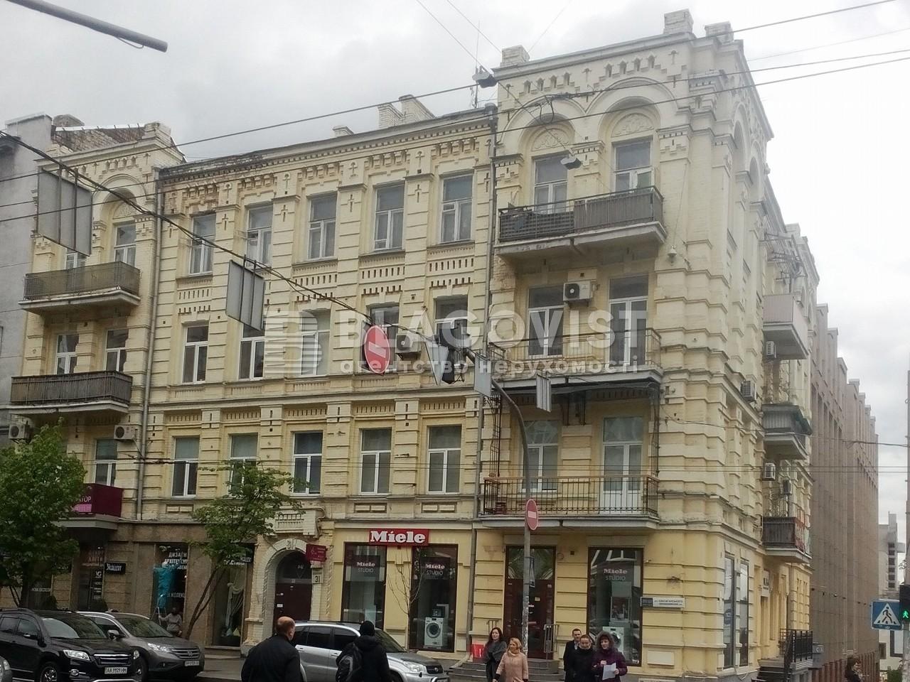Квартира A-109573, Саксаганського, 31, Київ - Фото 1