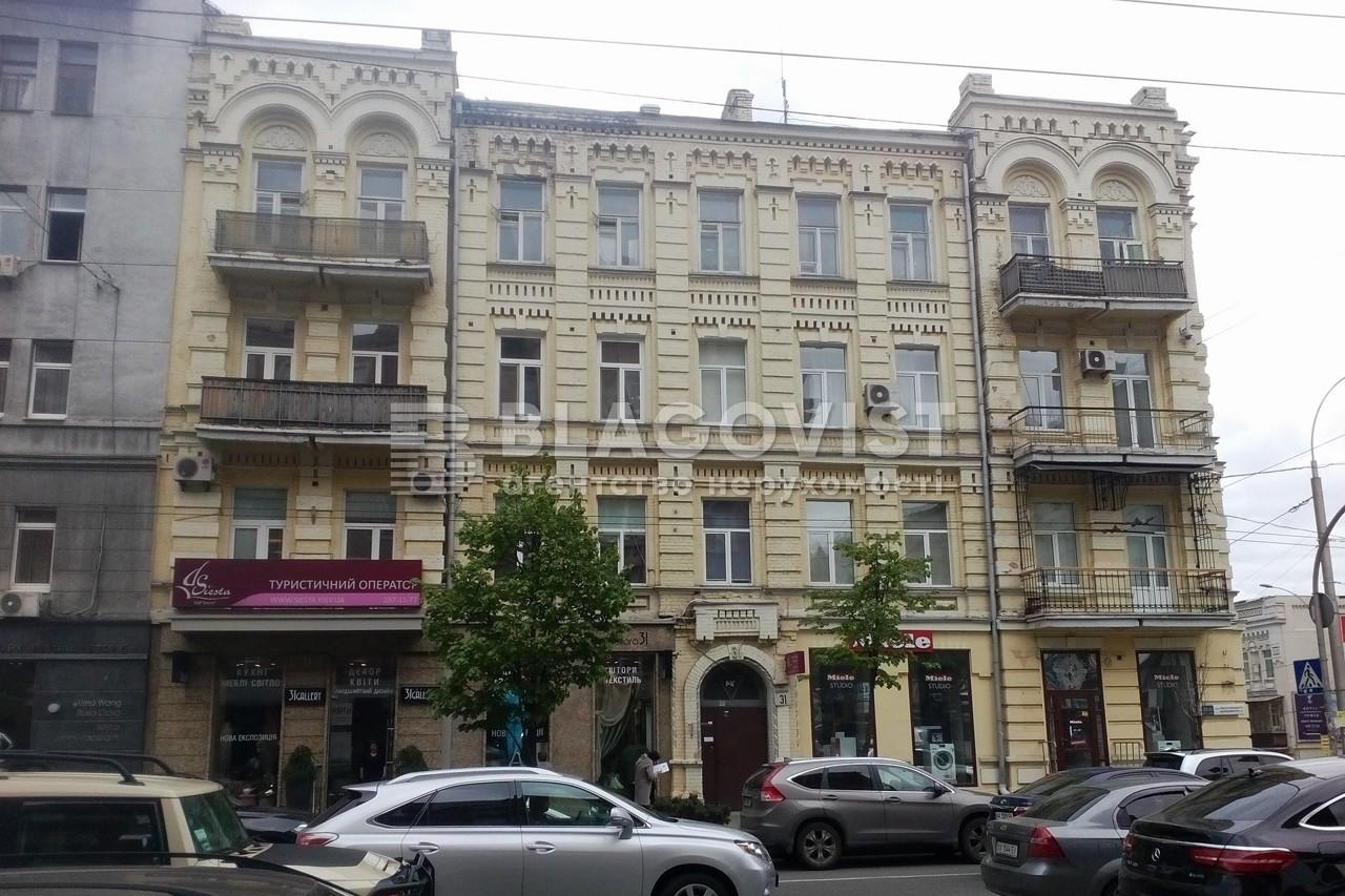 Квартира A-109573, Саксаганського, 31, Київ - Фото 2