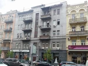 Квартира Саксаганського, 29, Київ, Z-1487415 - Фото