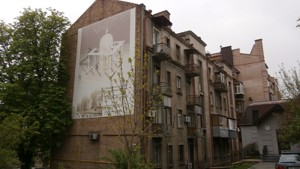 Квартира Хмельницкого Богдана, 78, Киев, H-46299 - Фото