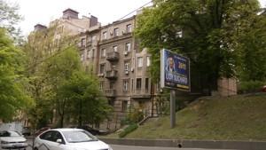 Квартира Хмельницкого Богдана, 78, Киев, Z-851721 - Фото1