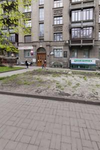Квартира F-19678, Институтская, 16, Киев - Фото 6