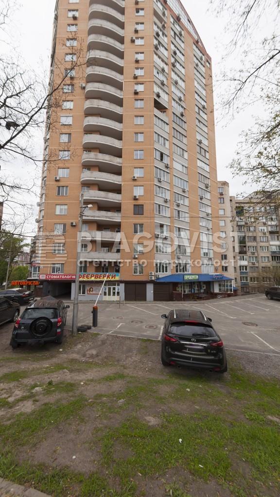 Квартира D-31428, Черновола Вячеслава, 2, Киев - Фото 2