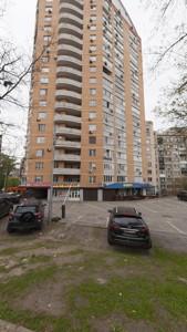 Квартира Черновола Вячеслава, 2, Киев, C-100776 - Фото 14