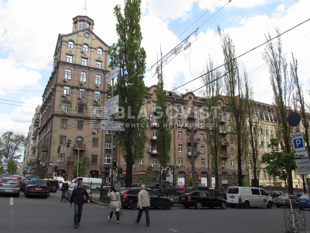 Квартира D-31354, Шевченко Тараса бульв., 6, Киев - Фото 1