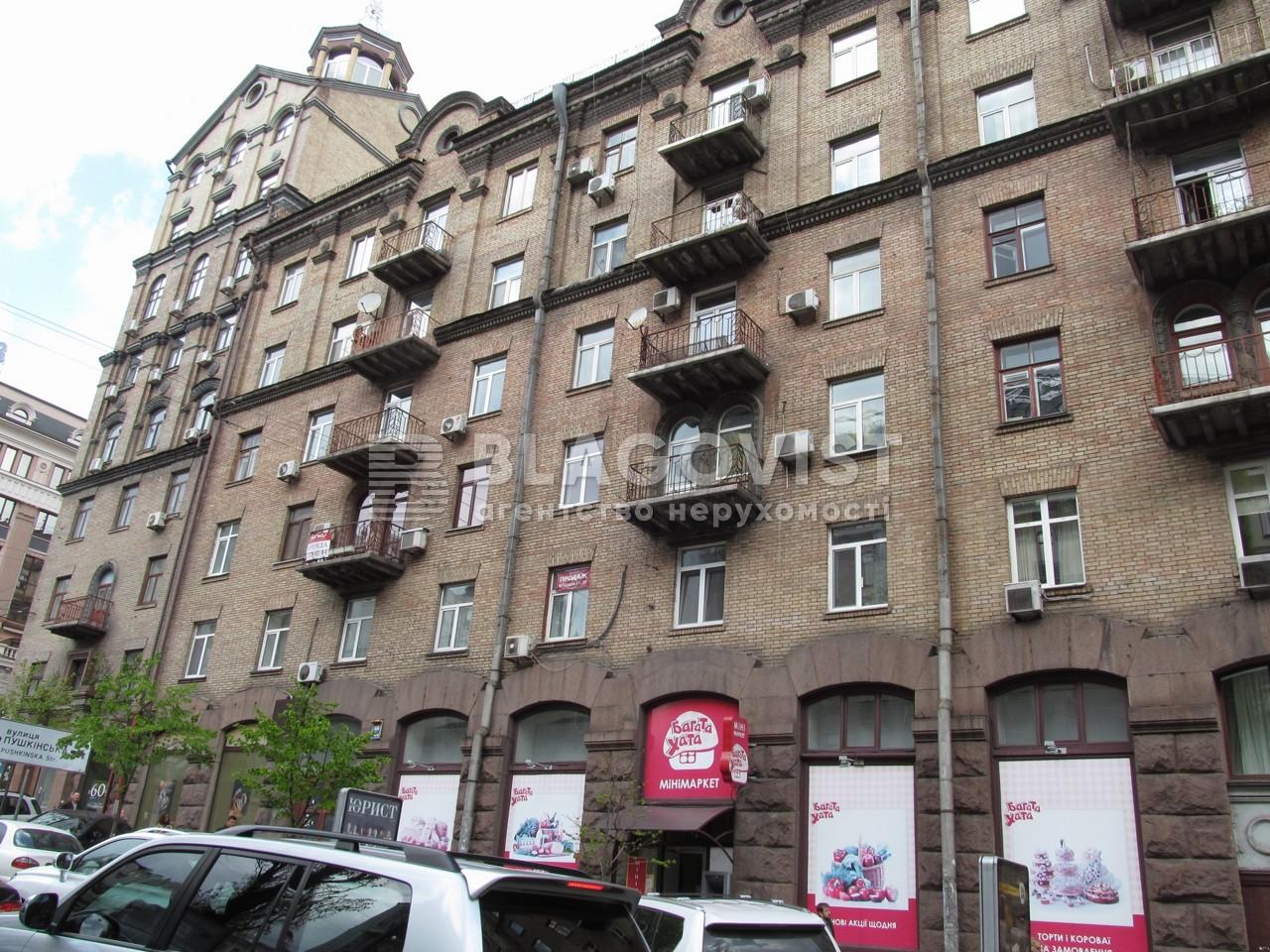 Квартира D-31354, Шевченко Тараса бульв., 6, Киев - Фото 2