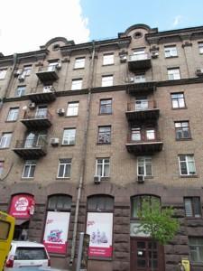 Квартира D-31354, Шевченка Т.бул., 6, Київ - Фото 3