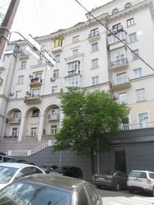 Квартира D-36823, Круглоуніверситетська, 11/19, Київ - Фото 3