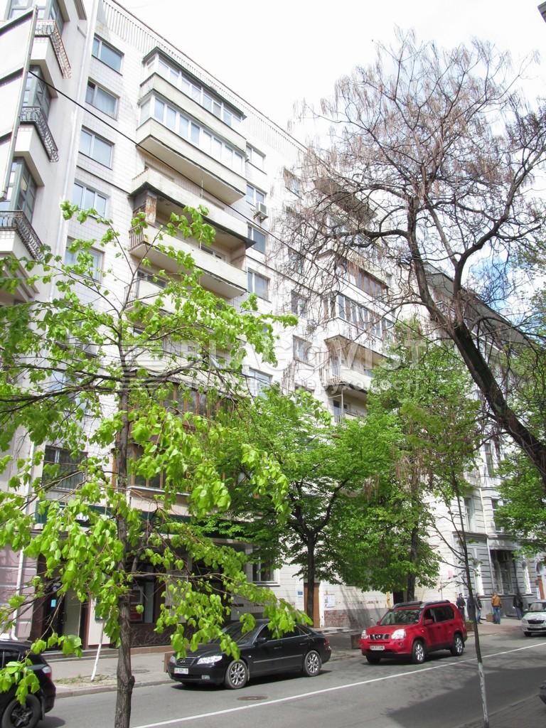 Офіс, A-112317, Шовковична, Київ - Фото 1